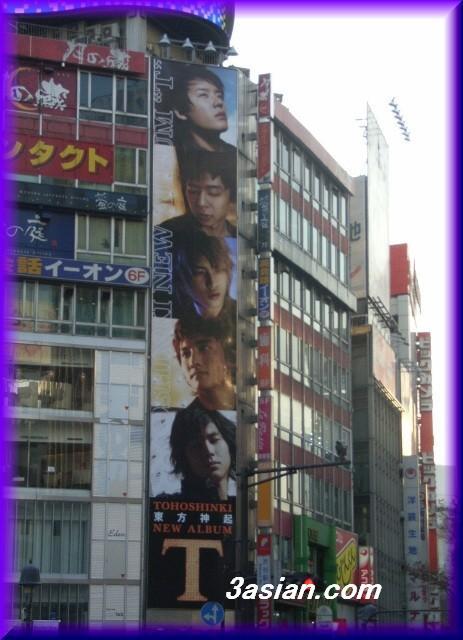 Purple_Line_shibuya00.jpg