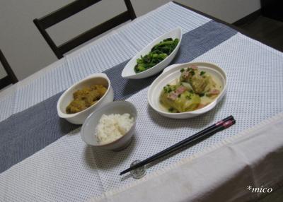bangohan415.jpg