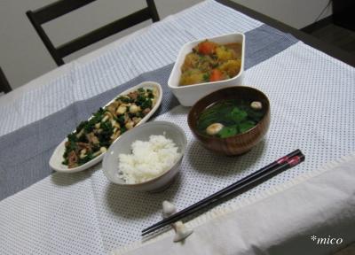 bangohan452.jpg