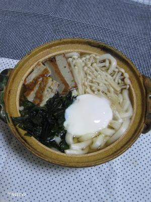 bangohan460-2.jpg