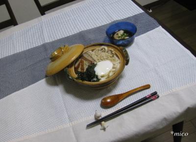 bangohan460.jpg