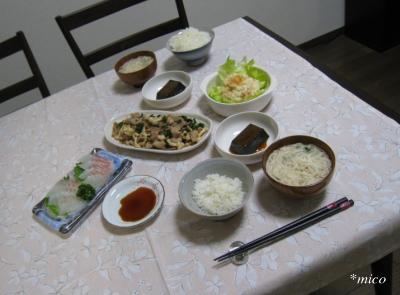 bangohan461.jpg