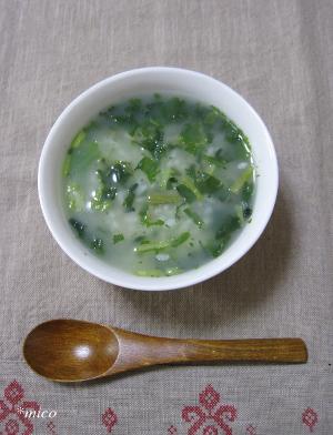 bangohan466-3.jpg