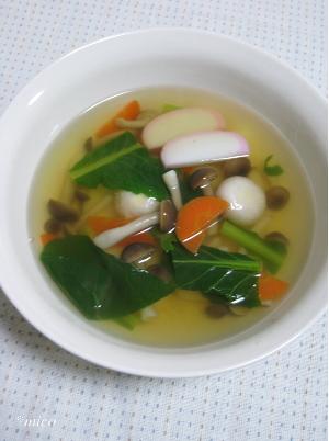 bangohan471-2.jpg