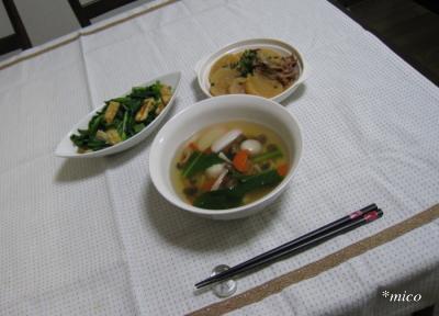bangohan471.jpg
