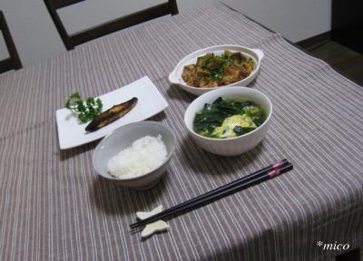 bangohan489.jpg