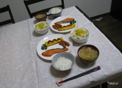 bangohan511.jpg