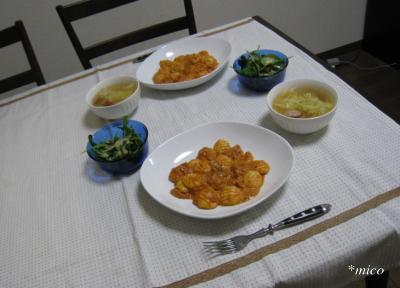 bangohan513.jpg