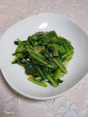 bangohan542-3.jpg