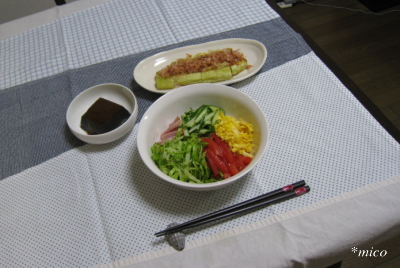 bangohan556.jpg