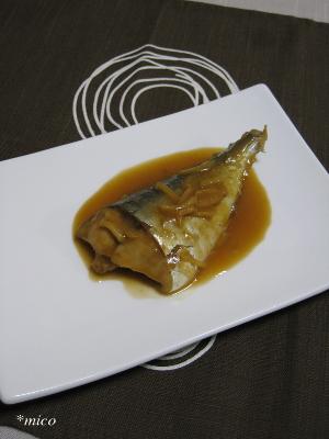 bangohan562-3.jpg