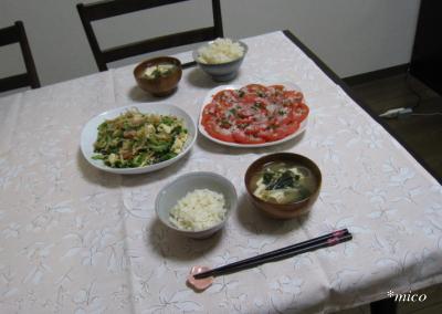 bangohan567.jpg