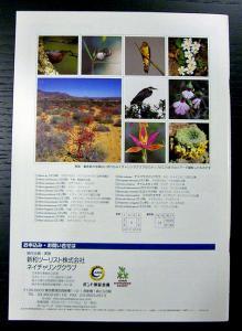 CIMG8985.2007.2.12.jpg