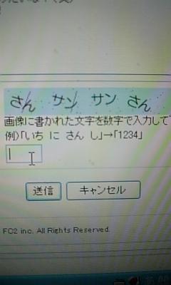 090125_203822.jpg