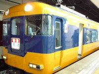 P1160787.JPG