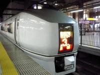 P1170605.JPG
