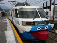 P1180015.JPG