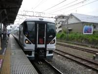 P1180020.JPG
