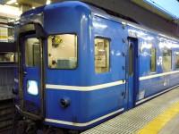 P1150951.JPG