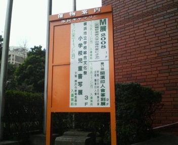 200801181139000.jpg