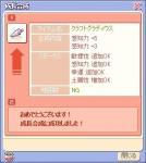 ring_03.jpg
