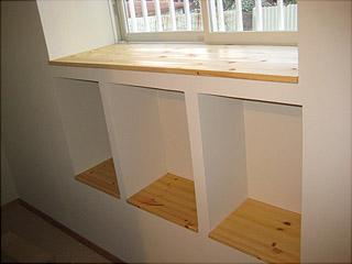 0218作業部屋窓下収納