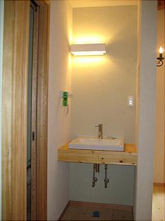 0223手洗い1階ブラケット