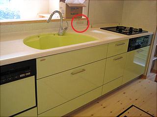 0223キッチン