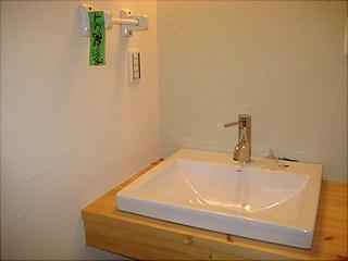 0223手洗いタオル掛け