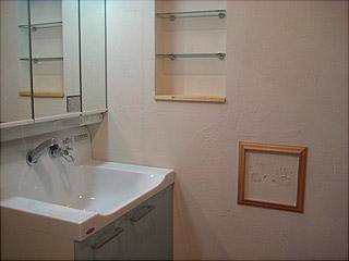 0223洗面室