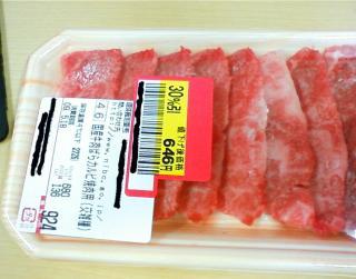 お肉DCF_1093