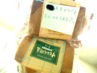 クッキーお土産