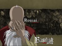 バジリスク (49)