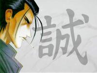 るろうに剣心 (6)