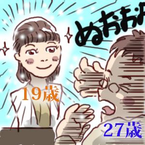 20050329-2.jpg
