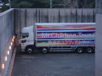 misuchiru020.jpg