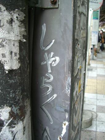20070401010803.jpg