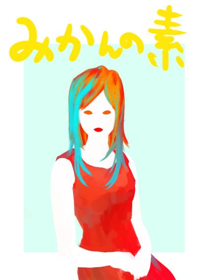 青い顔の女