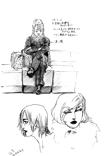 新幹線 ラクガキ 1