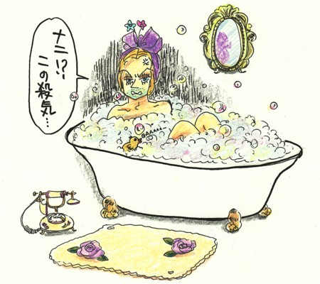 2KKOママ風呂