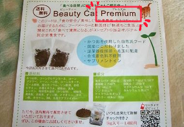 premium2.jpg