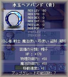 Maple0001ttthjj.jpg