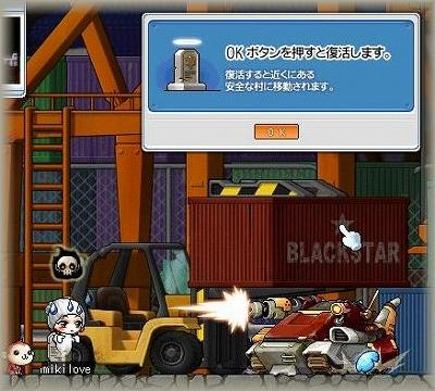 s-Maple0001.jpg
