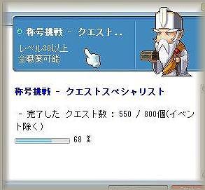 s-Maple0013.jpg