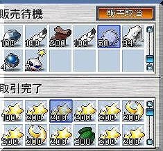 ss-Maple0008.jpg