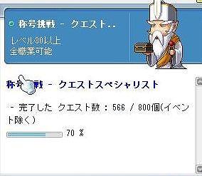 ss-Maple0035.jpg