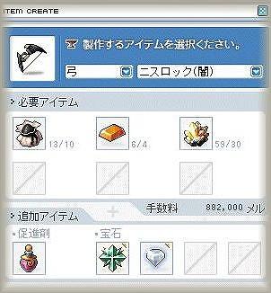 ss-Maple0055.jpg