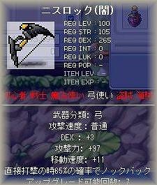 ss-Maple0056.jpg