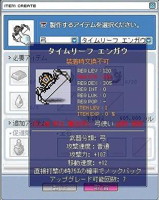 ssd-Maple0018.jpg