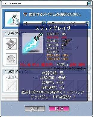 ssd-Maple0019.jpg
